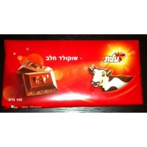 Tablette de Chocolat au lait Casher