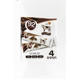 92 Calories Barres de chocolat noir
