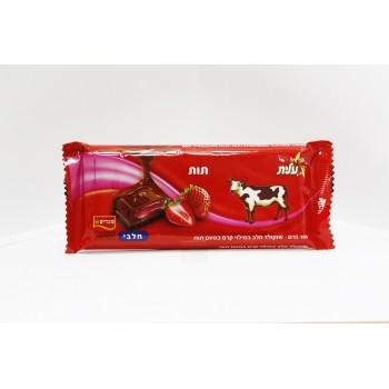 Tablette de Chocolat au lait fourré à la fraise