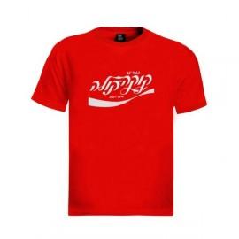 T-shirt Police Israel