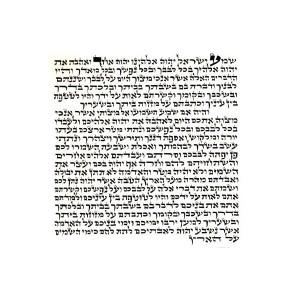 Sefaradi mezuzah 10 cm (parchment scroll)