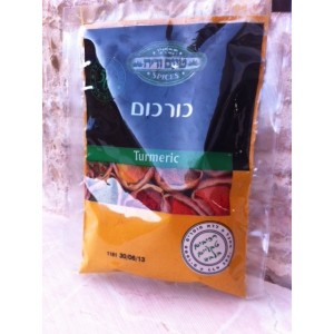 Kosher Turmeric powder 100 gr
