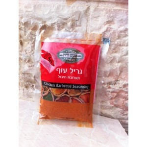 kosher Chicken barbecue seasoning 100 gr