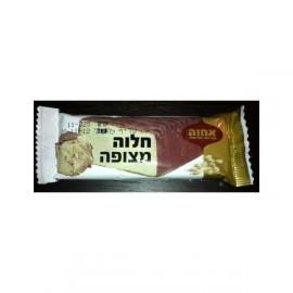 Chocolate Covered Halvah