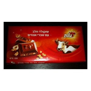 Tablette de Chocolat au lait aux noisettes