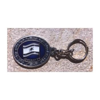 Porte clés souvenir Jerusalem drapeau d'Israel