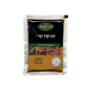 Indian  Curry Powdered 100 gr Kosher