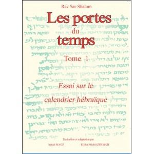 E-book Les Portes du temps Essai sur le calendrier Hebraique