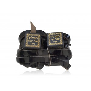 Right handed Sefardic Tefillin