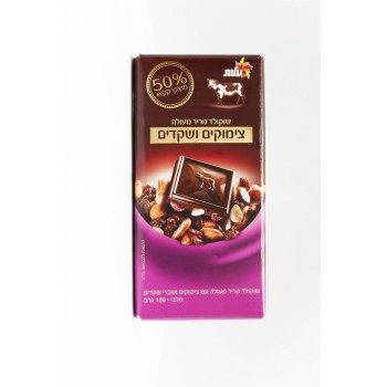 Excellent dark chocolate with raisins and almonds