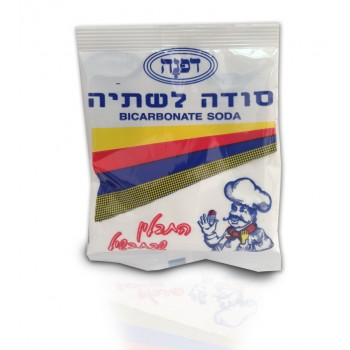 Bicarbonate Soda - Jerusalem-Shopping com