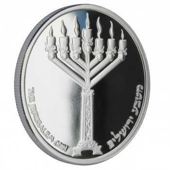 Piece en Argent de collection Jubile 50 ans de Jerusalem