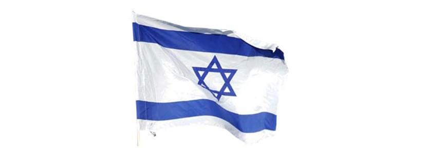 Drapeaux d'Israel