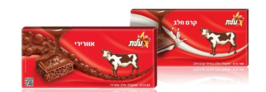 Chocolates de Israel