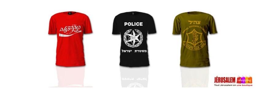 T-shirt Israel